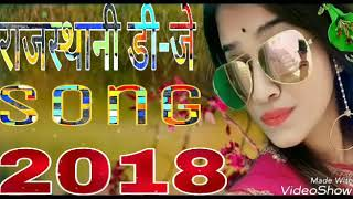राजस्थानी Dj Song 2018 New Rajasthani Hit Song 2018