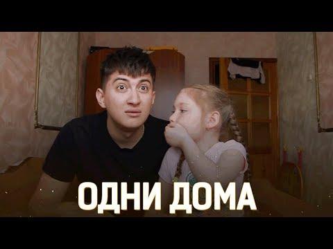 Развлекаемся с Азалькой (salmanov_denis)