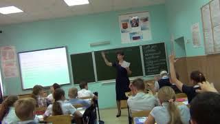Русский Серпухов Иващенко урок