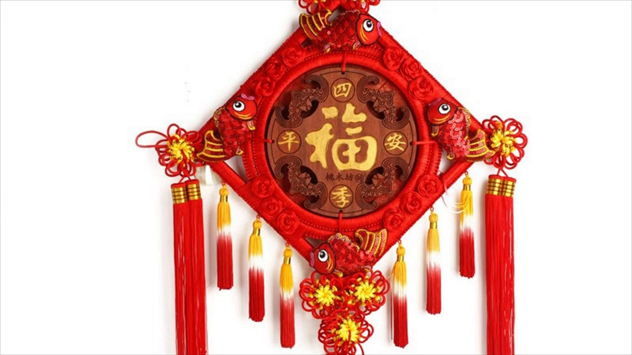 Chinese New Year Home Decor - YouTube