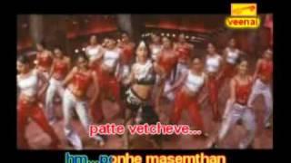 kuchi karuvadu -tamil karaoke-jayam ravi