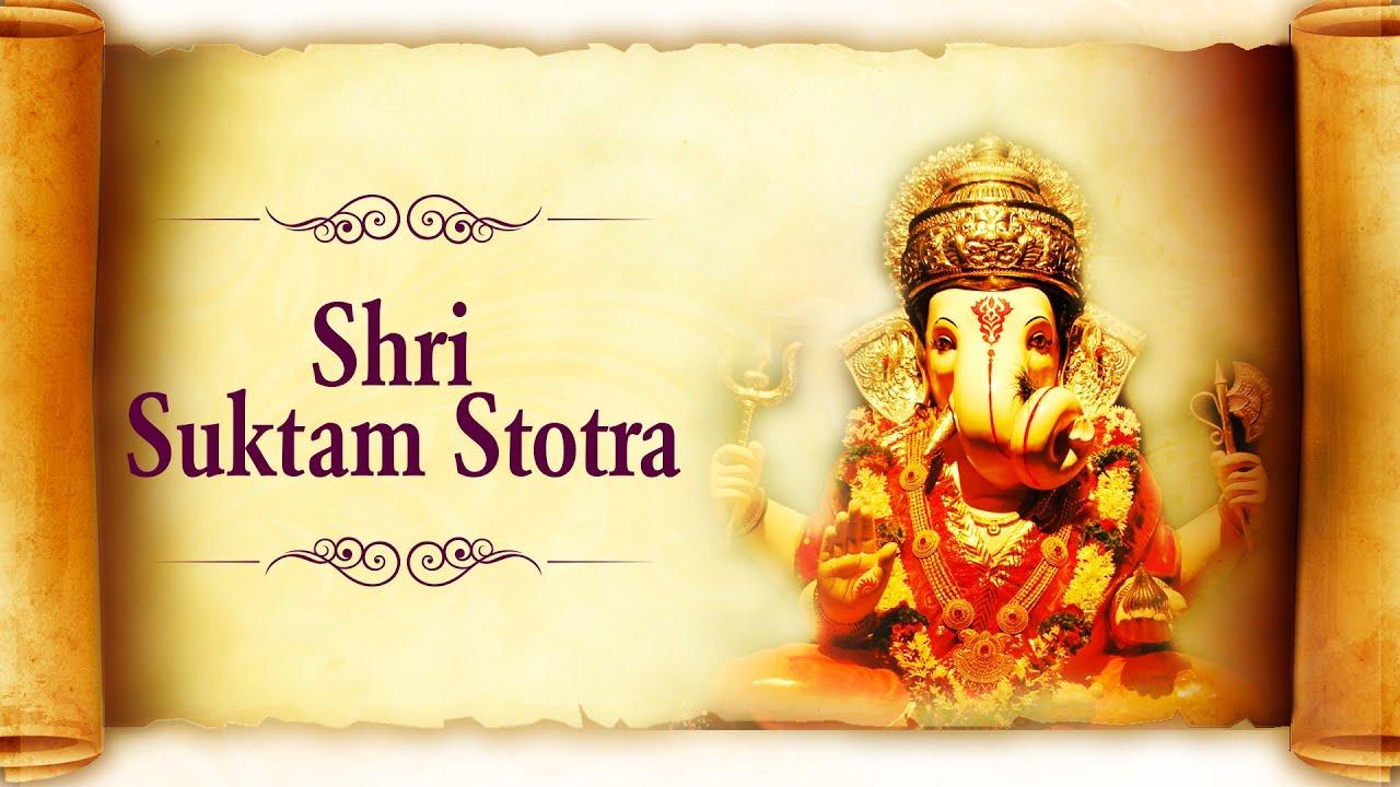 Shri Suktam Stotra Full by Vaibhavi S Shete   Very