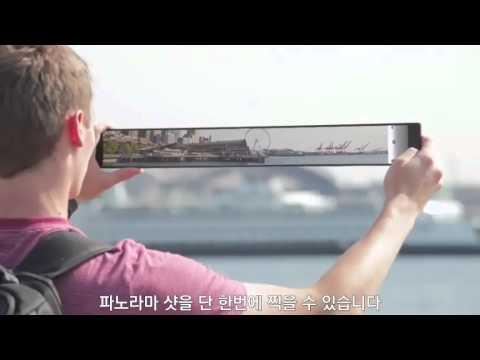아이폰 5 패러디 트레일러 영상 +한글 자막