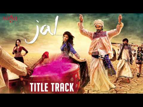 jal de jal lyrics jal jal de lyrics