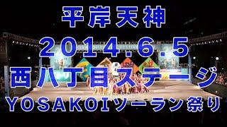 2014/6/5 木曜日 大通り西8丁目ステージ 桟敷席24列29番より撮影 手ブ...