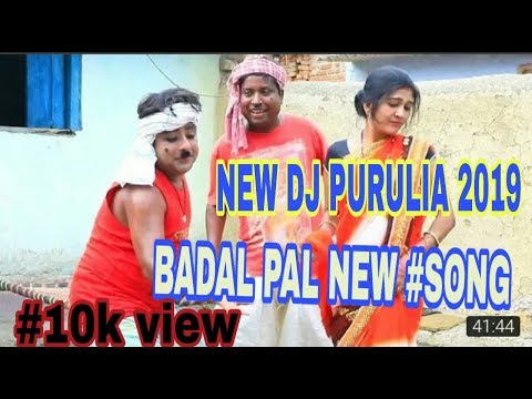 new dj song 2019