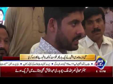 Wheel Jam Strikes in Lahore? Mini Mazda Association Announcement
