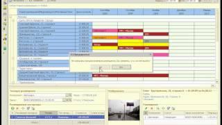 Управление наружной рекламой. Презентация(Презентация программного обеспечения для автоматизации процесса продаж наружной рекламы, рекламы на тран..., 2012-08-02T04:59:03.000Z)
