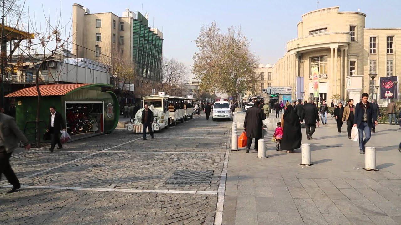 Non Muslim Perspective On The Revolution Of Imam Hussain: Iran Téhéran Centre Ville / Iran Tehran City Center