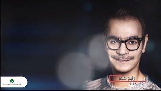 Rabeh Saqer … Kel Ma Zad - With Lyrics | رابح صقر  … كل ما زاد - بالكلمات