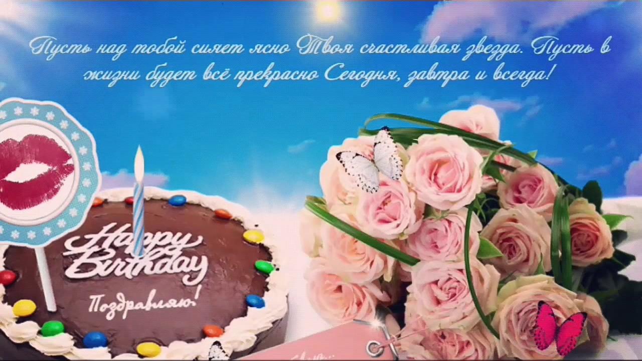 Днем рождения, нурия с днем рождения открытки
