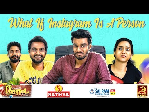 WHAT IF INSTAGRAM IS A PERSON? ? | Idhu Adhu Illa #9 | Black Sheep