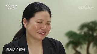 《军旅人生》 20190730 李志华 罗再琼:一辈子的承诺| CCTV军事