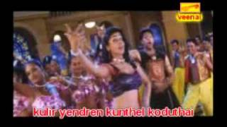 istanbul rajakumari-tamil karaoke