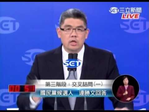 2014臺北市長電視辯論會-09. 交叉詰問(一): 柯文哲提問