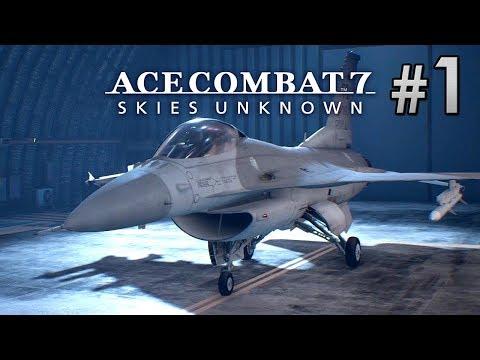 【新連載】#1 用殘骸製作戰鬥機《Ace Combat 7》