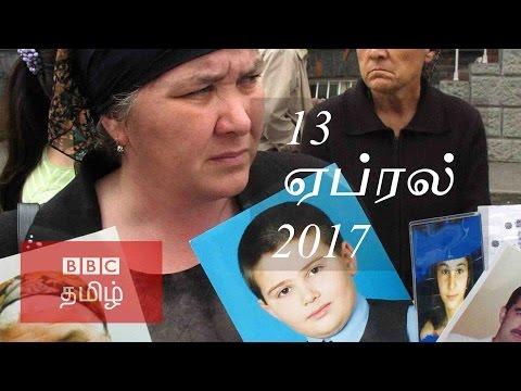 BBC Tamil TV News Bulletin 13/04/17...