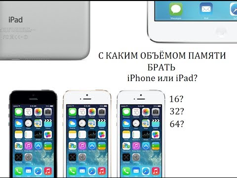 iPhone 7, iPhone 7 Plus, iPhone 6s, другая продукция Apple
