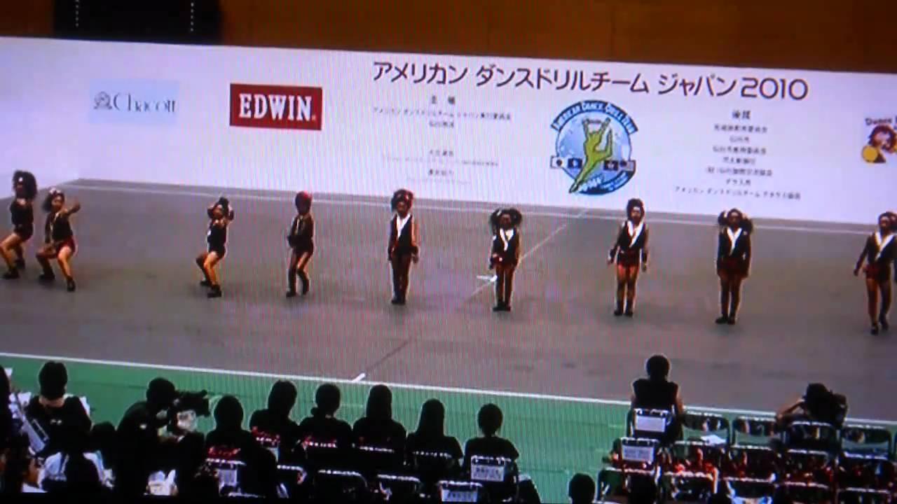 アメリカン ダンスドリルチーム...