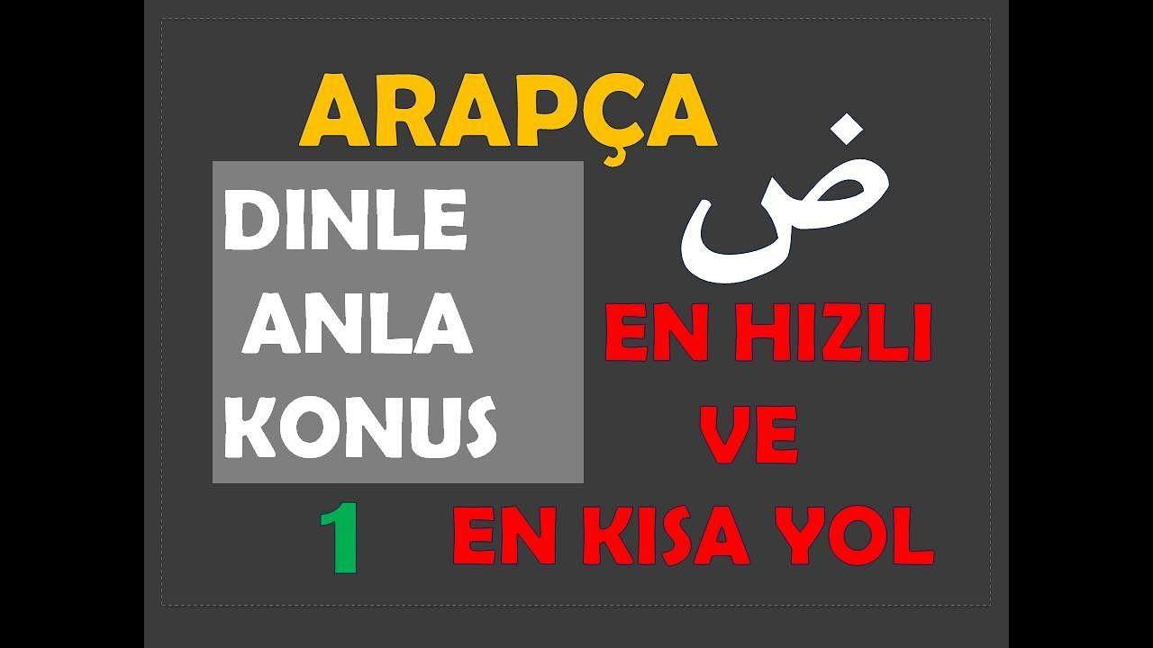 ARAPÇA DİNLE-ANLA-KONUŞ 1