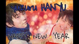 HAPPY NEW YEAR あけましておめでとうございます。 いつもありがとうご...