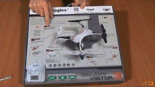 Квадрокоптер с фишками, Galaxy Visitor 3