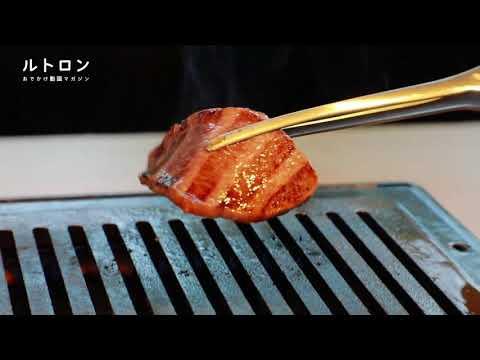 43139e02a5fb5  レストランウエディング 伝統フレンチでおもてなしする結婚式 北野クラブ. 銘柄牛をリーズナブルに! 「hachihachi東京赤坂店」で絶品和牛に