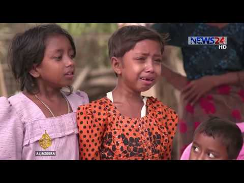 NEWS24 সংবাদ at 8am News on 19th September, 2017 on News24