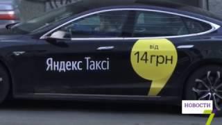 видео одесса такси