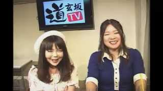 本田幸子 https://twitter.com/hondasachiko https://www.facebook.com/...