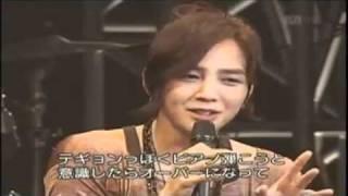 『美男ですね』の第1回東京ファンミーティングでの、 チャン・グンソク...