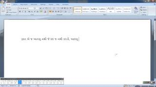 Gujarati Typing Tutorial