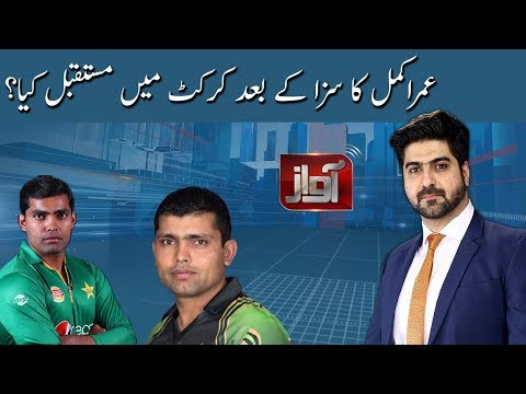 Mirza Iqbal Baig Latest Talk Shows and Vlogs Videos
