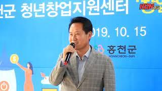홍천군, 청년창업자 공간 '창업공작소' 개소