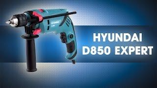 Дрель ударная HYUNDAI D 850 EXPERT смотреть