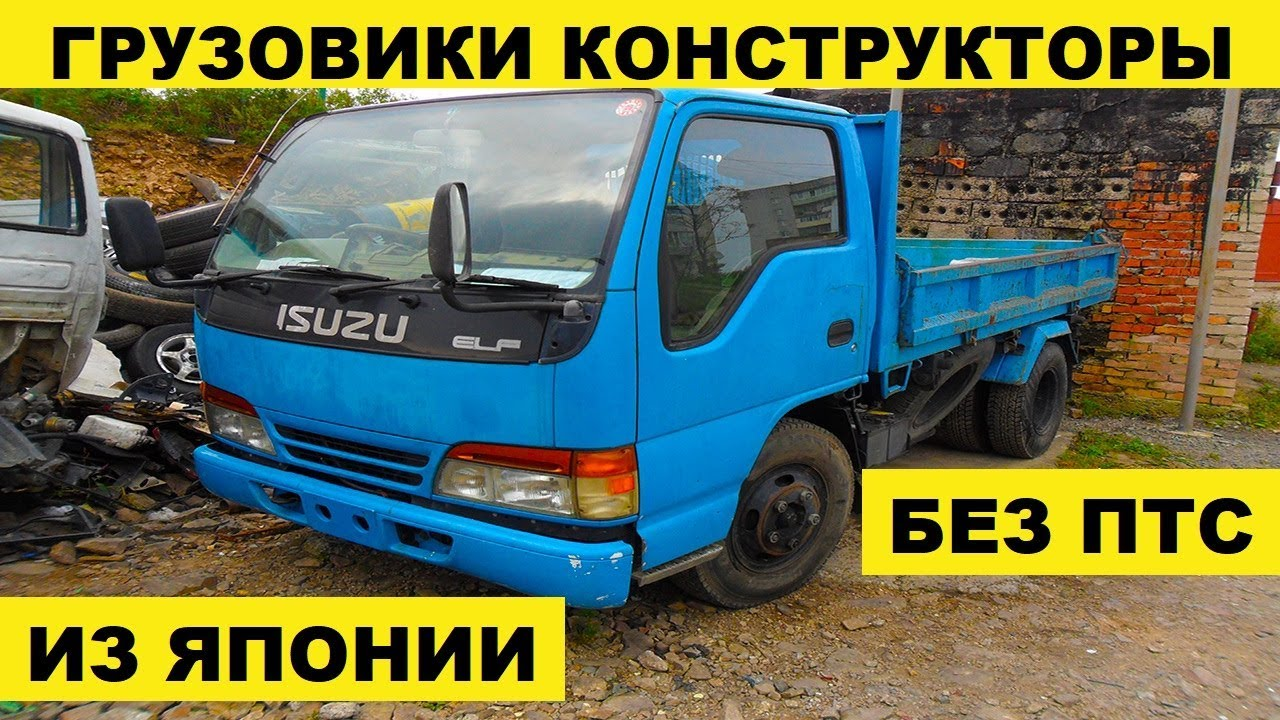 Грузовик без тормозов влетел в 19 машин во Владивостоке - YouTube