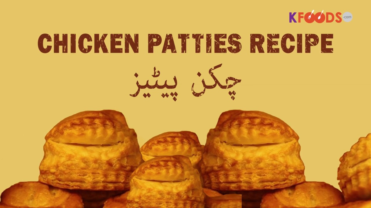 how to make patties in hindi