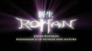 新生R.O.H.A.N[日本版] オンラインゲームWEBRING