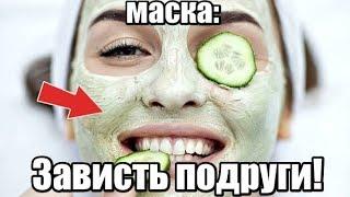 Кожа лица становится потрясающей после этой зимней маски Какую маску применять для лица зимой