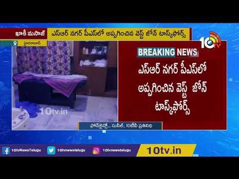 West Zone Police Raids on Massage Centres in Hyderabad | 10TV News