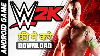 How To Download wwe 2k for android free|hindi/urdu|
