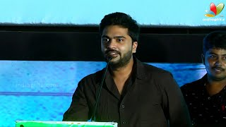 Hansika left me when I was struggling in my career : Simbu Emotional Speech | Audio Launch