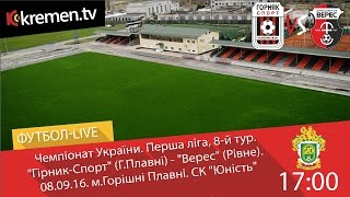 Hirnyk-Sport vs Veres full match