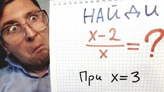 Алгебра 8 класс. 4 сентября. Найти значение выражения