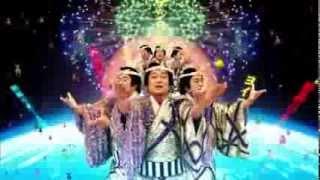 みんなで踊ろう!マツケンサンバ! 世界中を明るく楽しく、究極のサンバ...