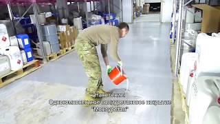 видео Тексипол - глянцевая краска для бетонных полов. Новинка от КрасКо!