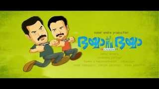Bhaiyya Bhaiyya Malayalam Movie Teaser [HD] (#1:Bengaliyum Malayaliyum)
