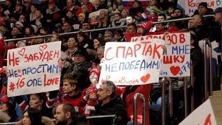 Россия - «Спартак» 2:1 (ОТ)