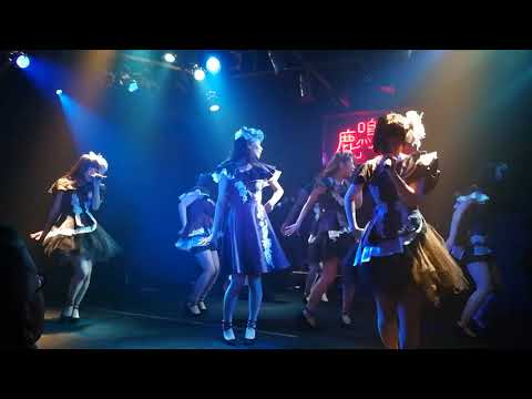 20171013 le biglemoi(ビグルモア)ライブ HAPPY HOUR Vol.7