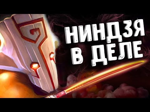 видео: 4800 ММР ДЖАГЕРНАУТ ДОТА 2 - 4800 mmr juggernaut dota 2